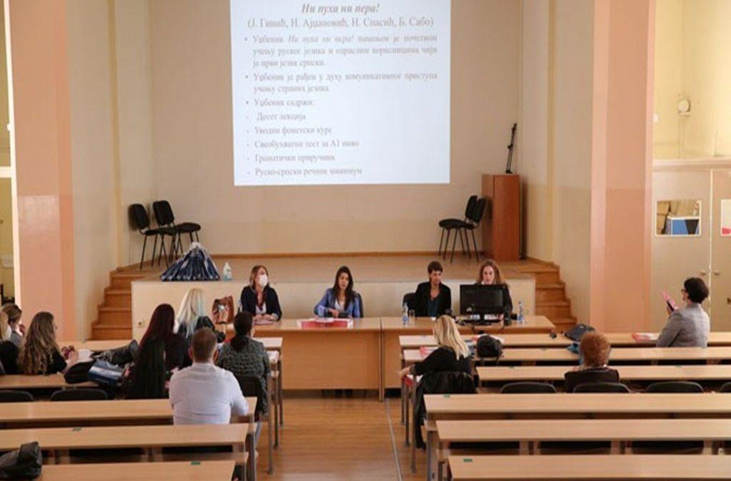 Saradnja NIS-a sa Filozofskim fakultetom u Nišu