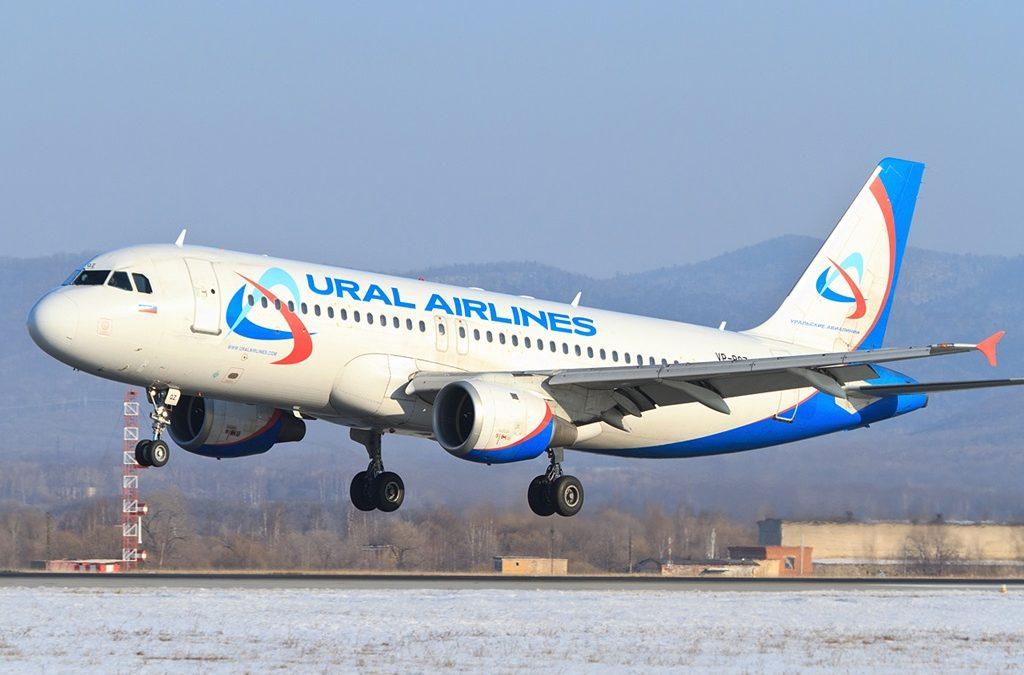 Ural Airlines zakazao prvi let do Beograda