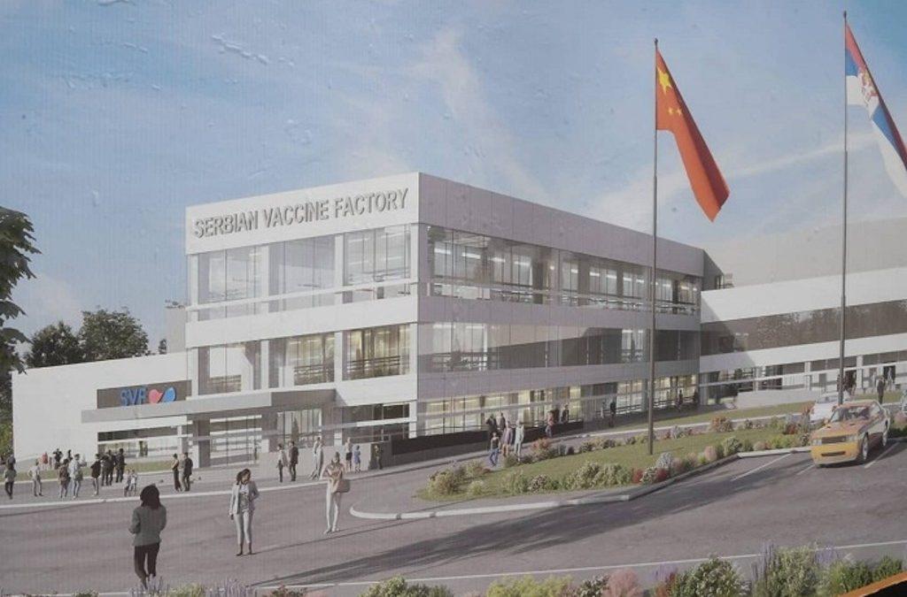 U Srbiji počela izgradnja fabrike za proizvodnju kineske vakcine Sinofarm