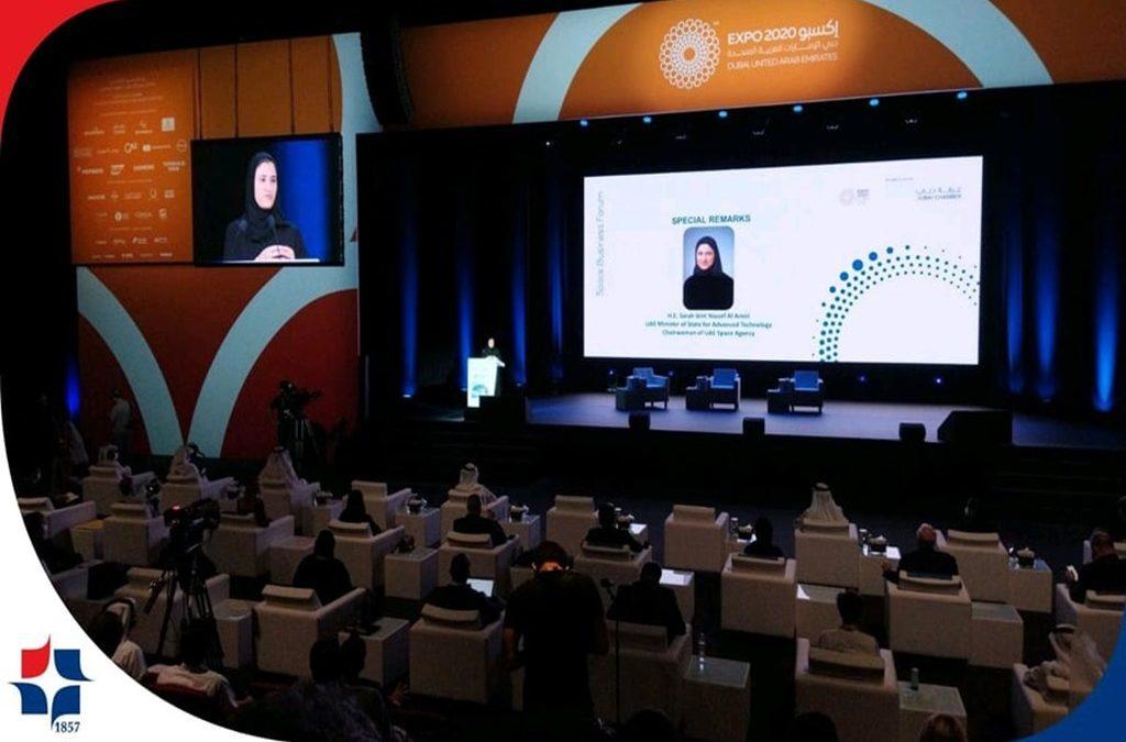 Srbija na tematskoj nedelji Svemir Expo 2020 Dubai